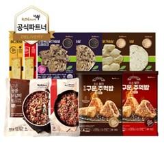 [교촌]주먹밥/ 볶음밥/ 브리또 外 골라담기