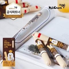 [교촌] 맛있는 닭가슴살 스틱 12개입 (60g/EA) 1+1