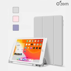 오젬 아이패드8세대 10.2 애플펜슬수납 에어 프로텍션 케이스