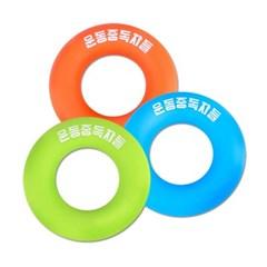 그립링 도넛 실리콘 악력기 소프트 핸드링 손운동_(3160249)