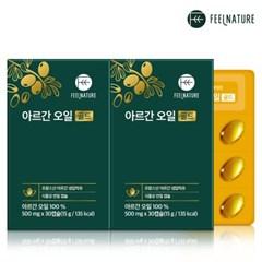 필네이처 식용 아르간 오일 골드 식물성 오메가3 30캡슐 x 2박스