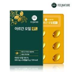 필네이처 식용 아르간 오일 골드 식물성 오메가3 500mg x30캡슐