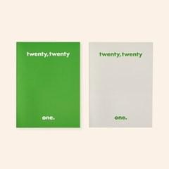 [Diary] twenty,twenty one._2021_big