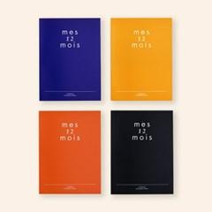 [Diary] Mes 12 Mois_VER.6 (만년형)