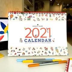 2021 오동에발레리 패턴 캘린더 XL