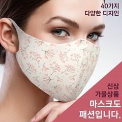 워너비굿즈/ 구리사 항균 패션 마스크 핑크씨즈