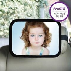 페도라 차량용 후방거울