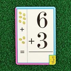 [이부] 덧셈 플래시카드 / 4세이상