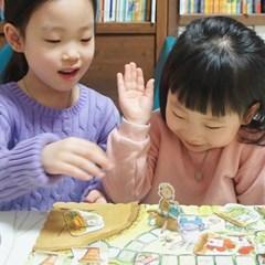 [이부] 정원꾸미기 보드게임  / 5세이상 2-4인