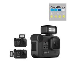 [고프로] GO882 조명 모듈 / Light Mod