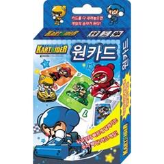 보드게임 - 카트라이더 원카드