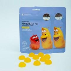 라바 오메가3 구미 (1봉/5봉/10봉)