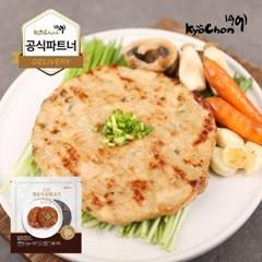 [교촌] 청송식 닭불고기 (오리지널맛) 450g
