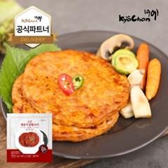 [교촌] 청송식 닭불고기 (매운맛) 450g