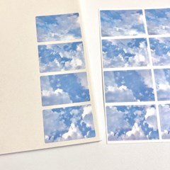 [구름상점] 맑은하늘빛 장면스티커