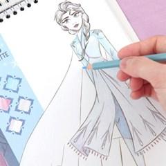 메이크잇리얼 겨울왕국2 패션디자인스케치북 / 그림그리