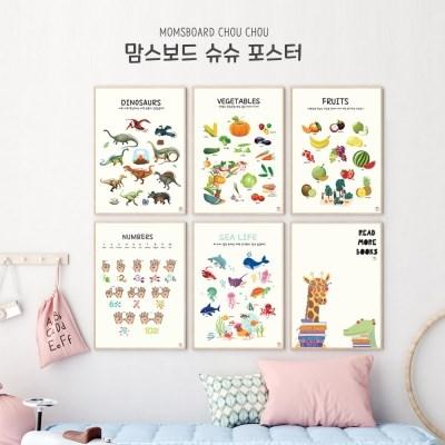 [맘스보드]슈슈 포스터 / 유아 학습 포스터