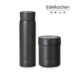 [에델코첸]스테인리스 텀블러 2종세트 (차콜그레이) (40
