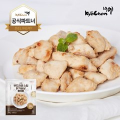 [교촌] 부드러운 스팀 닭가슴살 (마늘맛) 100g 1+1