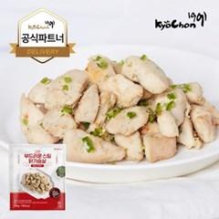 [교촌] 부드러운 스팀 닭가슴살 (청양고추맛) 100g 1+1