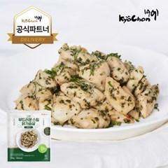 [교촌] 부드러운 스팀 닭가슴살 (깻잎맛) 100g 1+1
