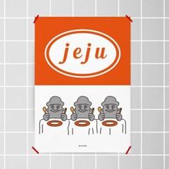 맛있는 제주 M 유니크 인테리어 디자인 포스터 여행