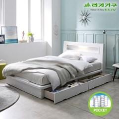 라자가구 오브 에단 LED 2서랍평상형 독립스프링 Q 침대 DM9053