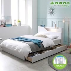 라자가구 오브 아바 LED 3서랍수납형 독립스프링 SS 침대 DM9068