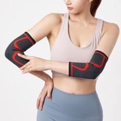 일상공감 강력한 팔꿈치보호대