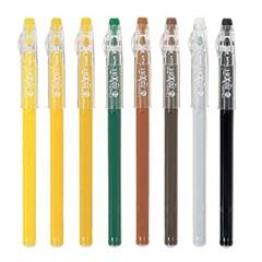 프릭션 컬러펜슬느낌 지워지는 젤 펜 0.7mm - 옐로시리즈