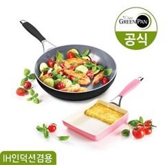 그린팬 2종/요크 핑크 계란말이팬+그레이 팬24_(1689012)