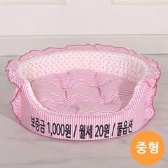 인펫 원방석 (핑크) (중형)