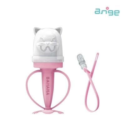[앙쥬] 고양이과즙망 (핑크)_(701819943)
