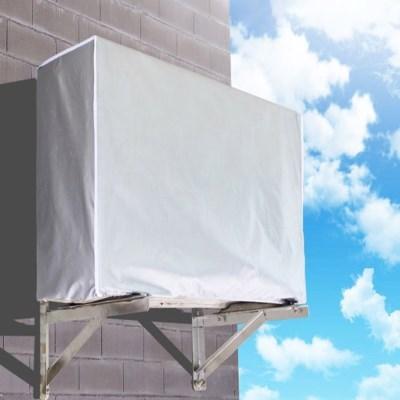 에어컨실외기커버 보호커버 에어컨 실외기 방수방진커버
