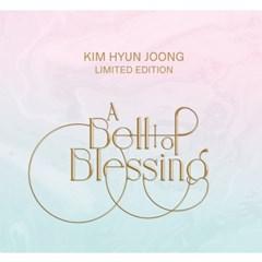 김현중(KIM HYUNJOONG) 정규앨범 [A Bell of Blessing] (한정반)