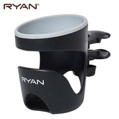 [RYAN] 리안 프리미엄 다용도 컵홀더