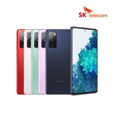 [SKT][공시지원/완납] 갤럭시S20 FE 5GX 플래티넘 요금제