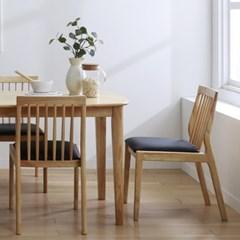 핀치 원목 식탁의자 309 2colors