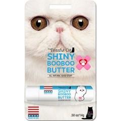 더블리스풀캣 샤이니 부부 버터 0.15oz (피부질환 보호/_(374979)