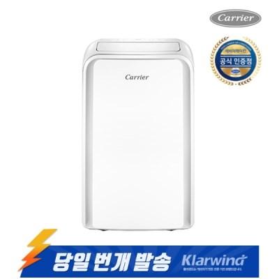 캐리어 냉방 난방 제습 겸용 실외기없는 이동식에어컨 CPA-Q092FPA