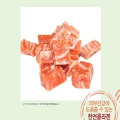 애견간식)명견만리 연어맛 큐브 20묶음_(368428)