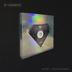 디크런치(D-CRUNCH) - 미니 [비상(飛上) - Across The Universe]