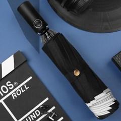 완전 자동 거꾸로 반전 3단 우산 - 블랙