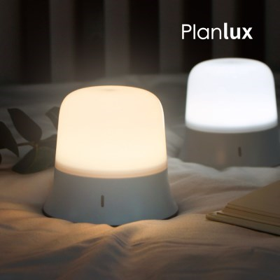 플랜룩스 다용도 LED 무드등 취침등 캠핑등