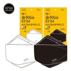 숨쉬고 전성분 국산 원료 KF94 마스크 50매 (1매 개별포장, 대형)