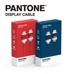 팬톤 HDMI to HDMI 4K 디스플레이 케이블 3m PTC-03