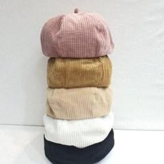 여성 데일리 무드 패션 꾸안꾸 깊은 골덴 베레모 모자