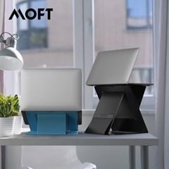 모프트 Z 스탠딩책상 4단 노트북거치대 스탠드 받침대 MOFT Z