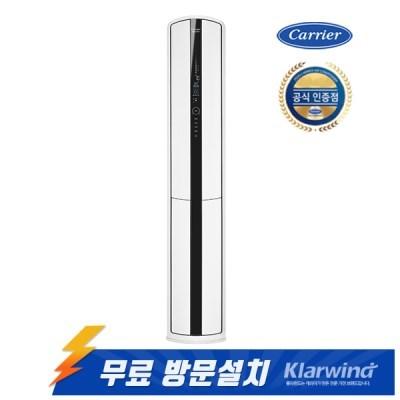 캐리어 1등급 가정용 업소용 공기청정기 (고급형)