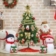 120cm 산타선물 솔잎 트리 풀세트트리/크리스마스트리